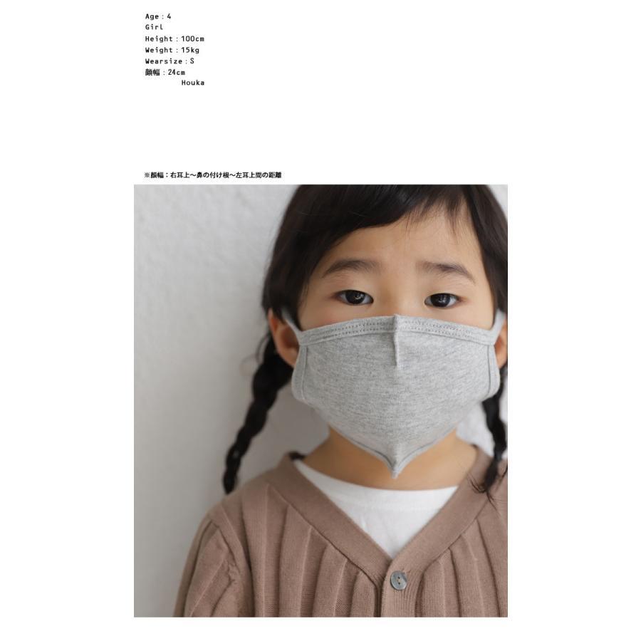 【即納】マスク 洗える 在庫あり 綿100% 洗えるマスク 布マスク 子供用 小さめ 綿マスク 夏 夏用 送料無料!キッズマスク・10ptメール便可|antiqua|13