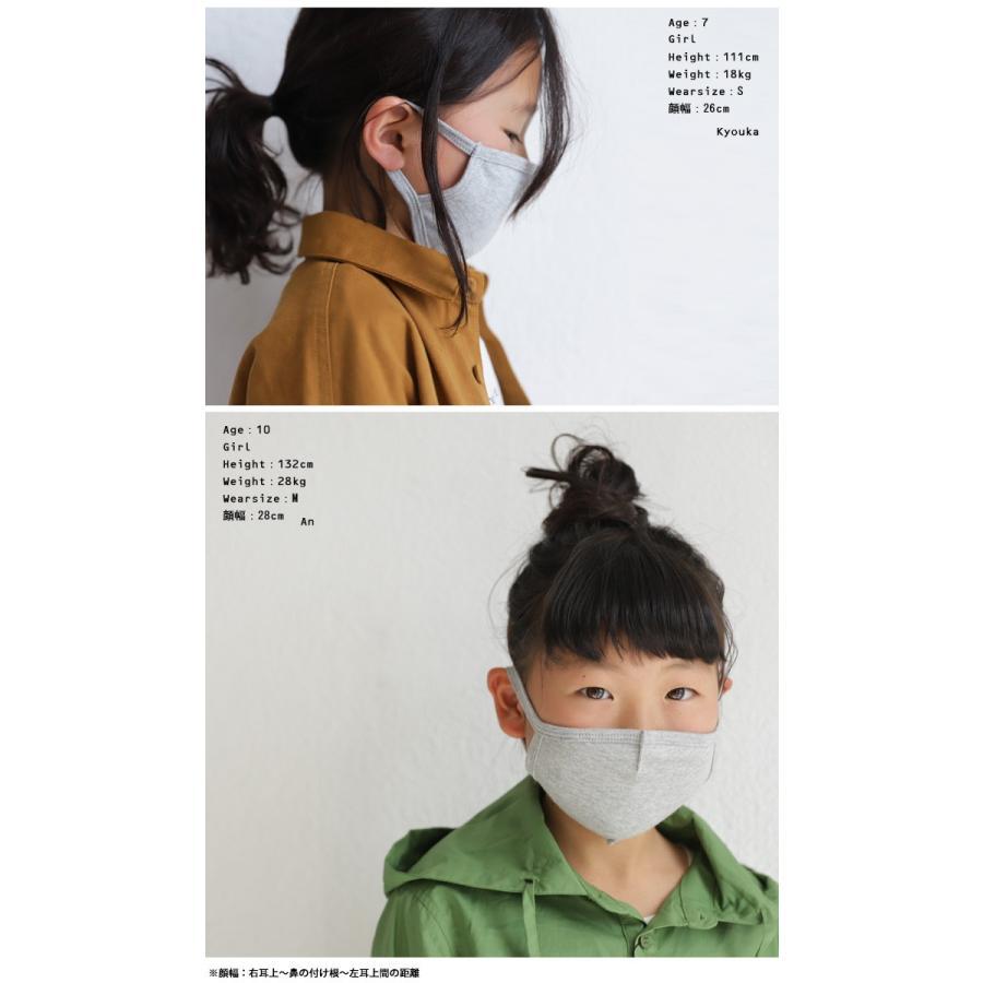 【即納】マスク 洗える 在庫あり 綿100% 洗えるマスク 布マスク 子供用 小さめ 綿マスク 夏 夏用 送料無料!キッズマスク・10ptメール便可|antiqua|14