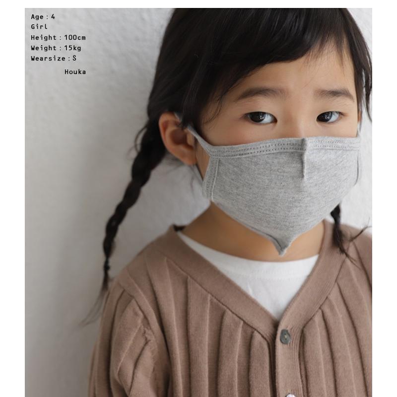 【即納】マスク 洗える 在庫あり 綿100% 洗えるマスク 布マスク 子供用 小さめ 綿マスク 夏 夏用 送料無料!キッズマスク・10ptメール便可|antiqua|03