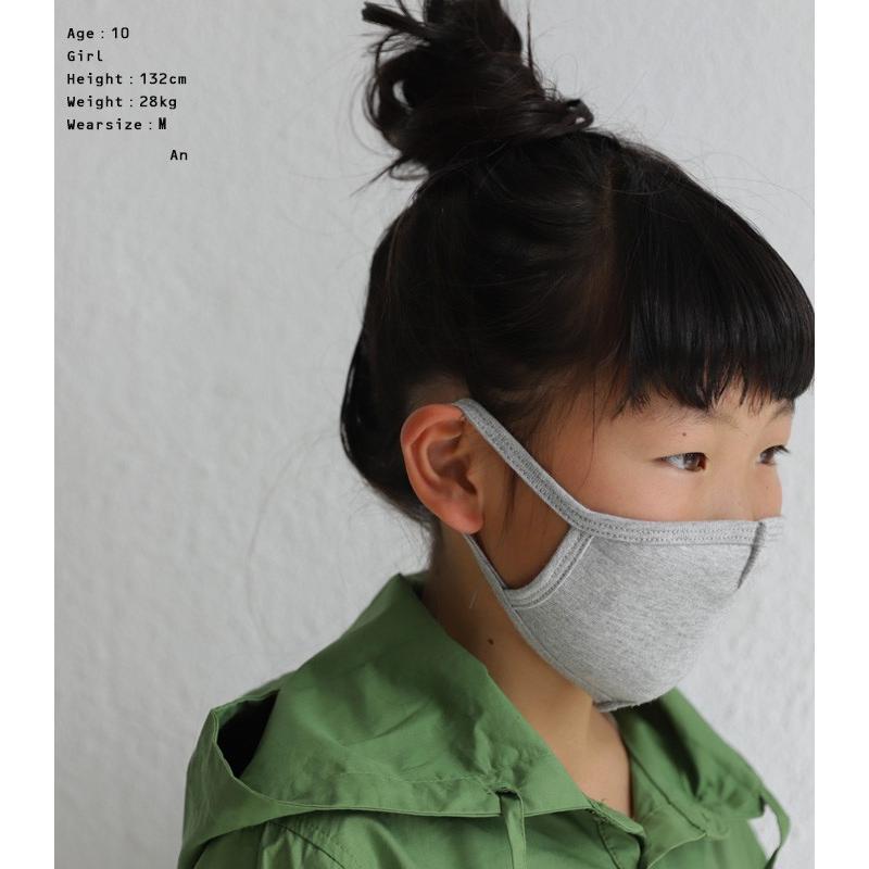 【即納】マスク 洗える 在庫あり 綿100% 洗えるマスク 布マスク 子供用 小さめ 綿マスク 夏 夏用 送料無料!キッズマスク・10ptメール便可|antiqua|04