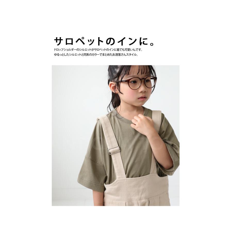 Tシャツ キッズ 綿100% カットソー 無地 アンティカ・3月30日0時〜再再販。メール便不可 TOY|antiqua|16