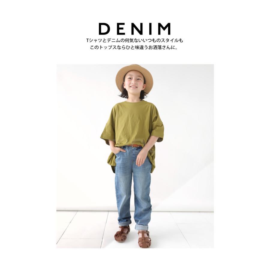 Tシャツ キッズ 綿100% カットソー 無地 アンティカ・3月30日0時〜再再販。メール便不可 TOY|antiqua|09