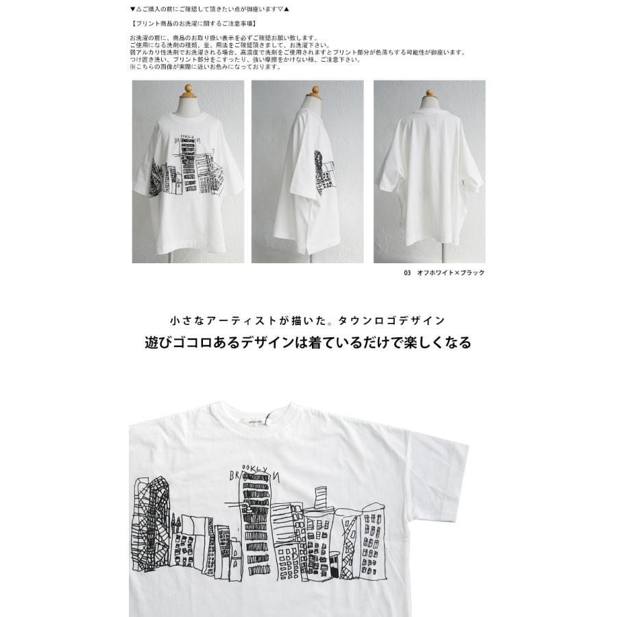 キッズ 子供服 トップス Tシャツ イラストT 半袖 アンティカ・3月10日0時〜再販。100ptメール便可 TOY|antiqua|02