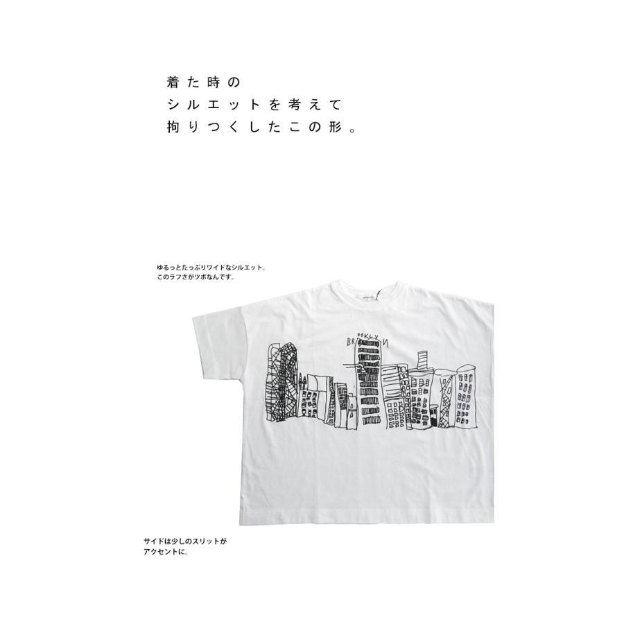 キッズ 子供服 トップス Tシャツ イラストT 半袖 アンティカ・3月10日0時〜再販。100ptメール便可 TOY|antiqua|05