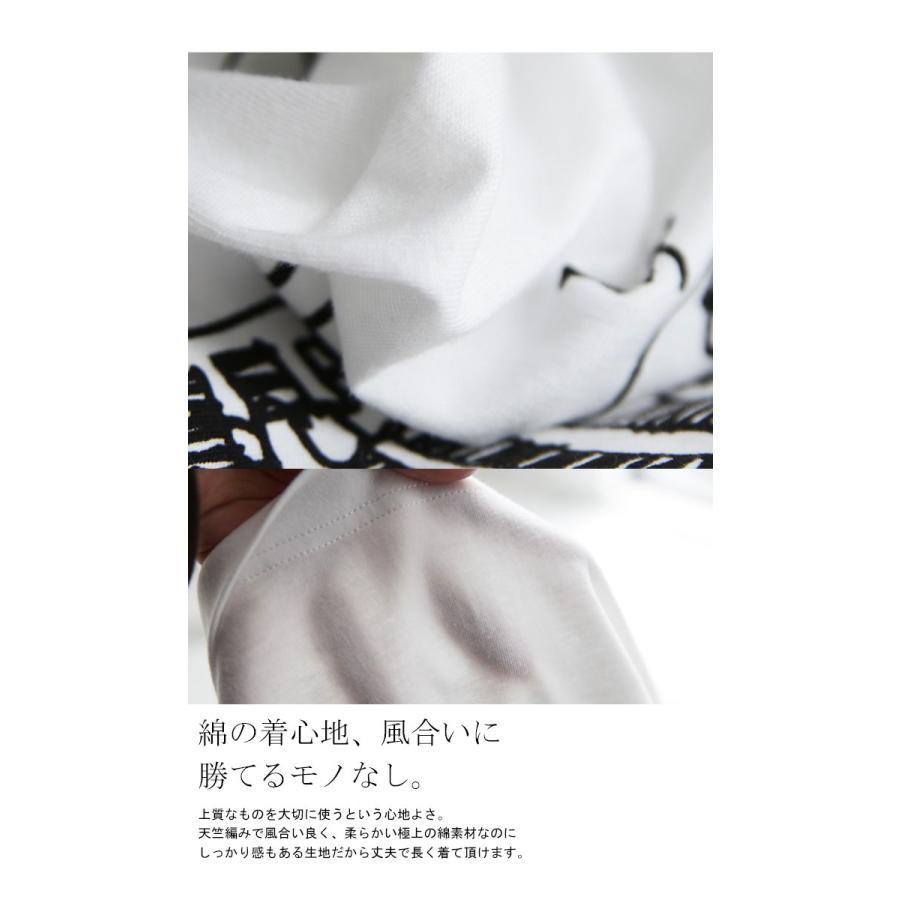 キッズ 子供服 トップス Tシャツ イラストT 半袖 アンティカ・3月10日0時〜再販。100ptメール便可 TOY|antiqua|08