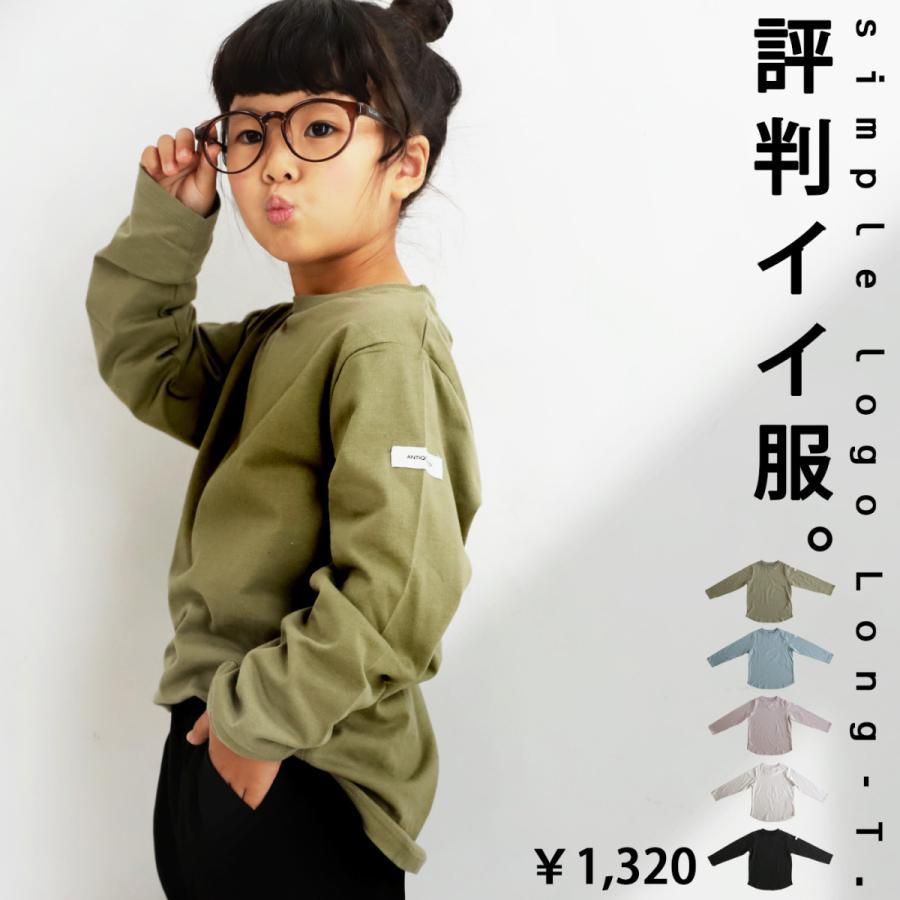 キッズ トップス ロンT Tシャツ ロゴT 長袖 アンティカ・メール便不可 TOY|antiqua