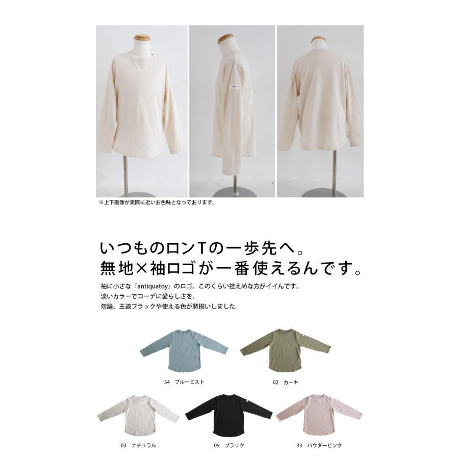 キッズ トップス ロンT Tシャツ ロゴT 長袖 アンティカ・メール便不可 TOY|antiqua|02