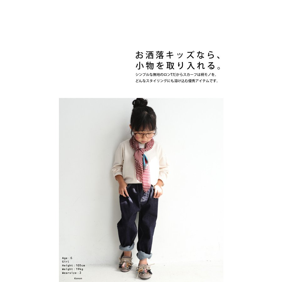 キッズ トップス ロンT Tシャツ ロゴT 長袖 アンティカ・メール便不可 TOY|antiqua|13