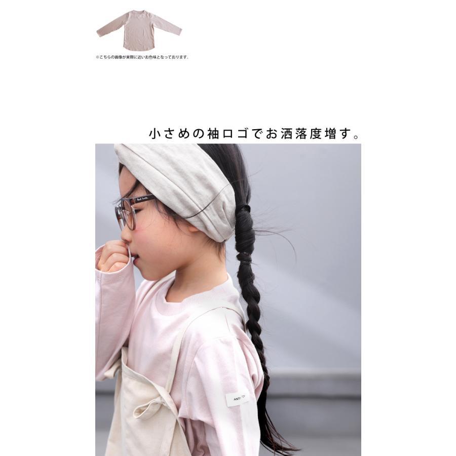キッズ トップス ロンT Tシャツ ロゴT 長袖 アンティカ・メール便不可 TOY|antiqua|19