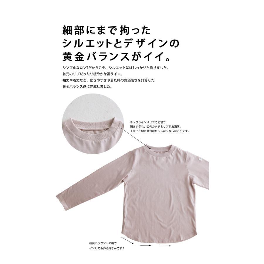 キッズ トップス ロンT Tシャツ ロゴT 長袖 アンティカ・メール便不可 TOY|antiqua|07
