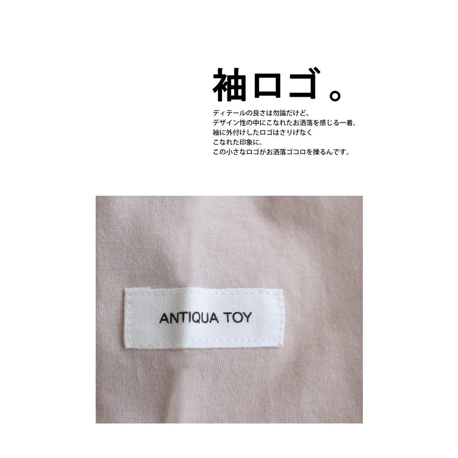 キッズ トップス ロンT Tシャツ ロゴT 長袖 アンティカ・メール便不可 TOY|antiqua|08