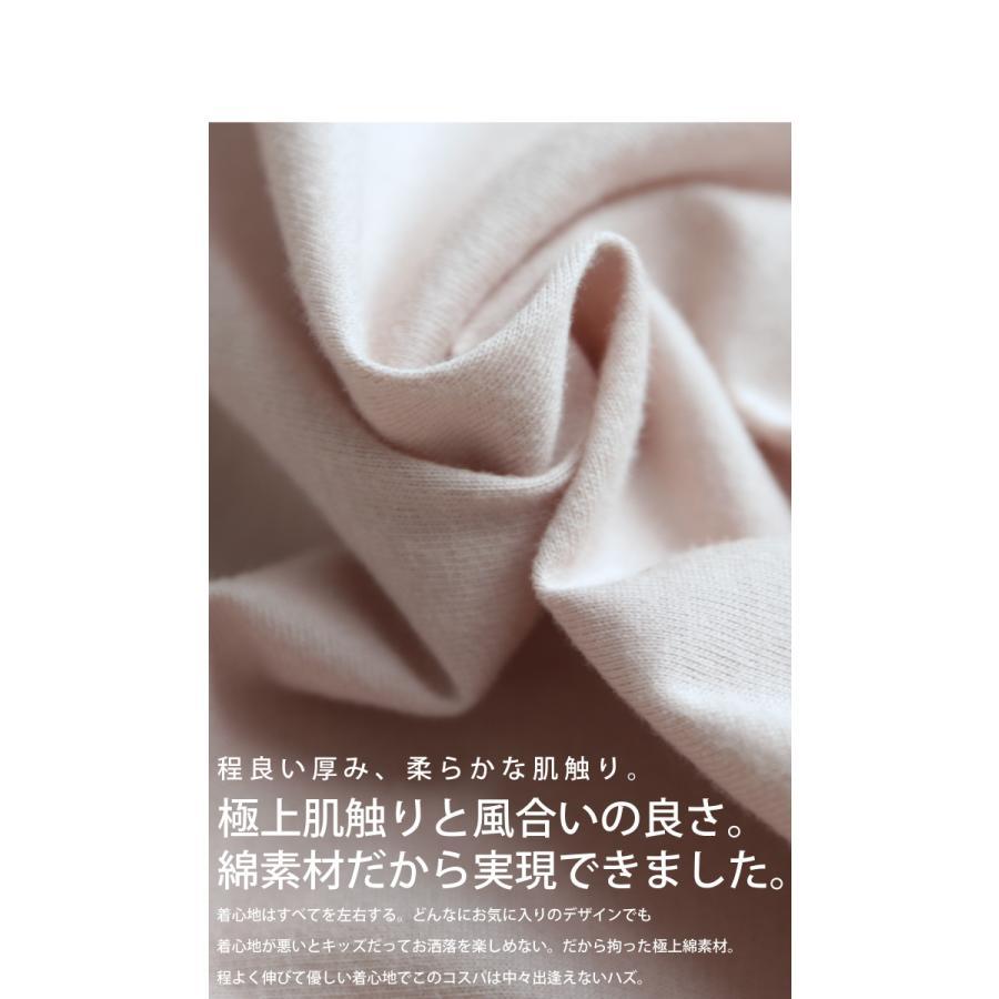 キッズ トップス ロンT Tシャツ ロゴT 長袖 アンティカ・メール便不可 TOY|antiqua|09