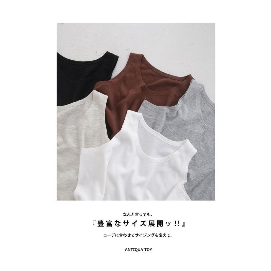 トップス タンク キッズ 子供服 アンティカ・再販。100ptメール便可 TOY antiqua 06