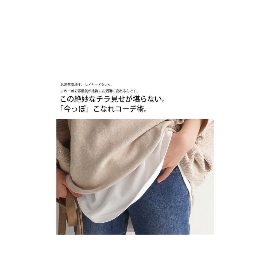 トップス タンク キッズ 子供服 アンティカ・再販。100ptメール便可 TOY antiqua 08