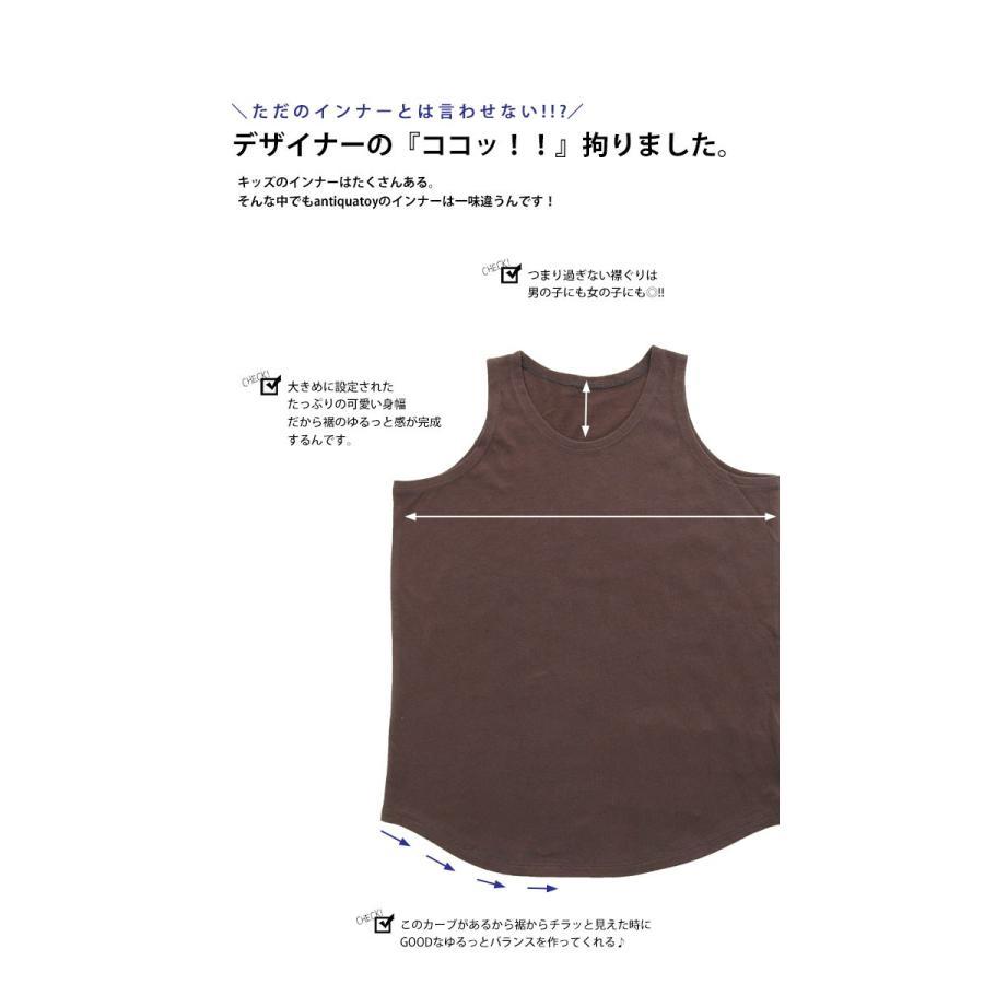 トップス タンク キッズ 子供服 アンティカ・再販。100ptメール便可 TOY antiqua 09