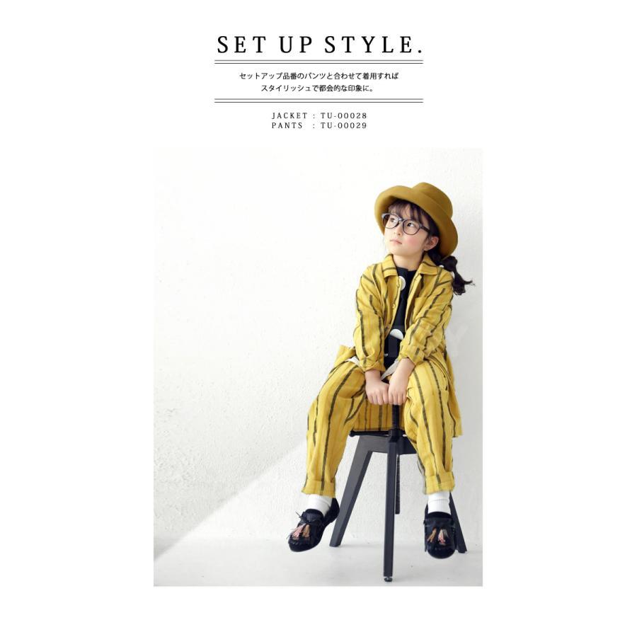 シャツ キッズシャツ シャツジャケット ストライプ キッズ 長袖・メール便不可 TOY antiqua 10