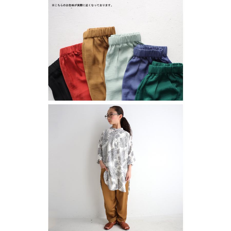 サテンパンツ サテン 子供服 長ズボン ボトムス ジュニア ・4月5日0時〜発売。メール便不可 antiqua 03
