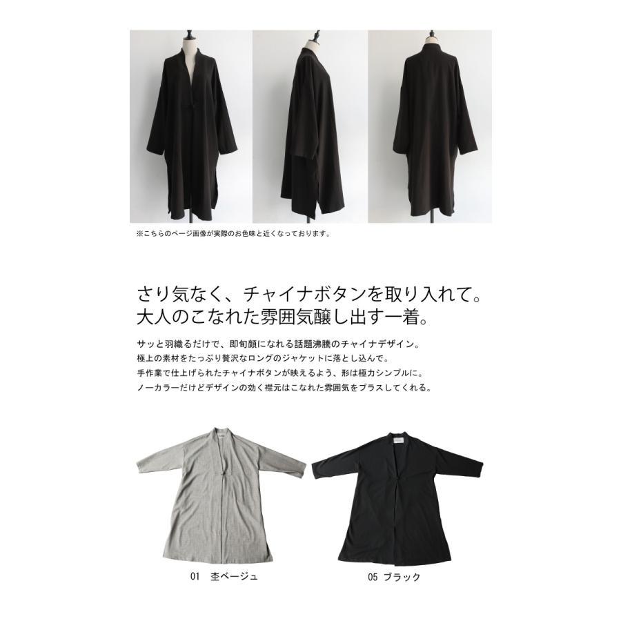 ロングジャケット ジャケット レディース アウター 送料無料・8月4日10時〜再再販。メール便不可 antiqua 02