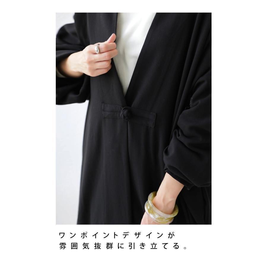 ロングジャケット ジャケット レディース アウター 送料無料・8月4日10時〜再再販。メール便不可 antiqua 11