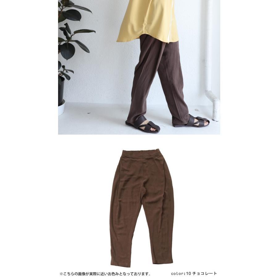 ラフと綺麗、どっちも欲しい。麻レーヨンotonaパンツ・3月10日0時〜再再販。『脱力過ぎないバランス美学のパンツ。』メール便不可 母の日|antiqua|07