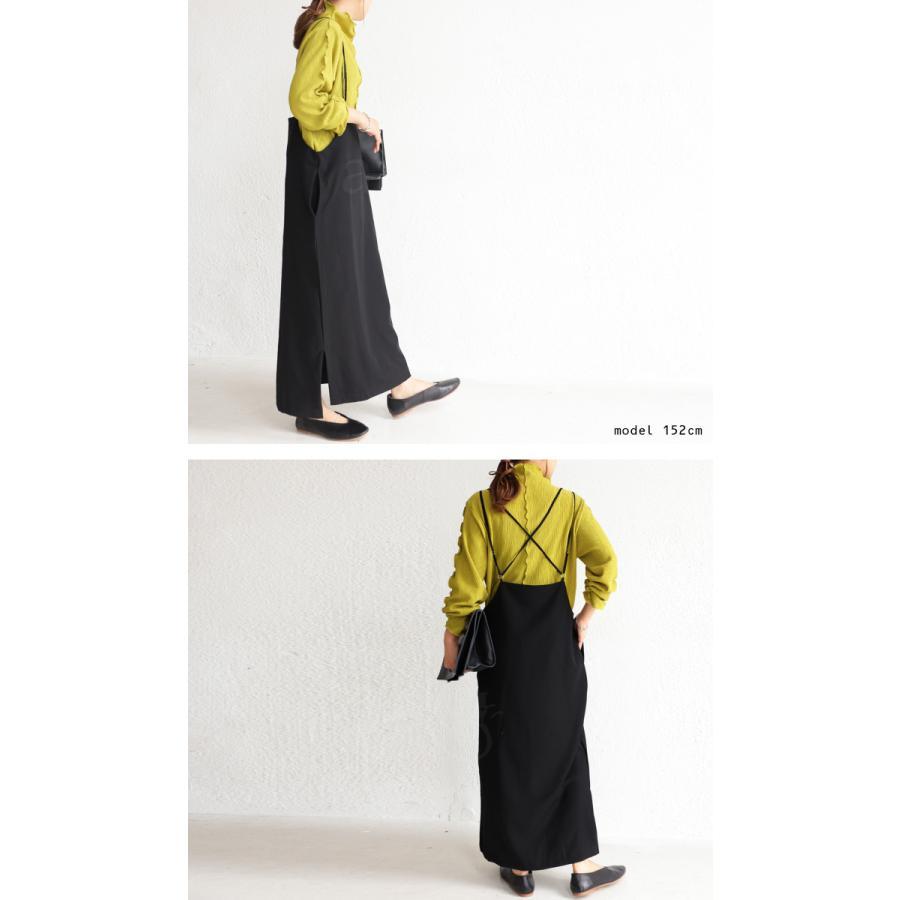 サロペットスカート スカート レディース ボトムス 送料無料・9月24日10時〜再再販。メール便不可|antiqua|04