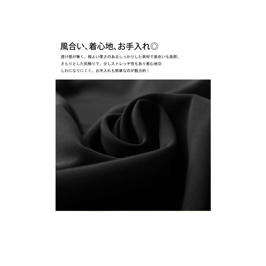サロペットスカート スカート レディース ボトムス 送料無料・9月24日10時〜再再販。メール便不可|antiqua|07