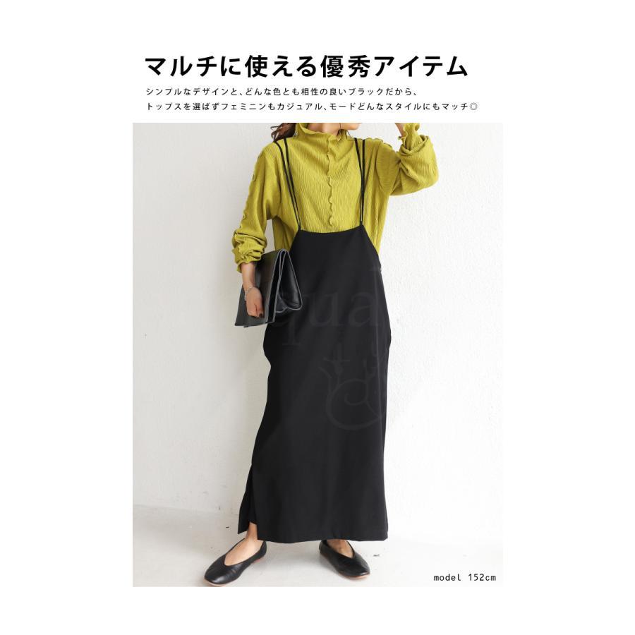 サロペットスカート スカート レディース ボトムス 送料無料・9月24日10時〜再再販。メール便不可|antiqua|09