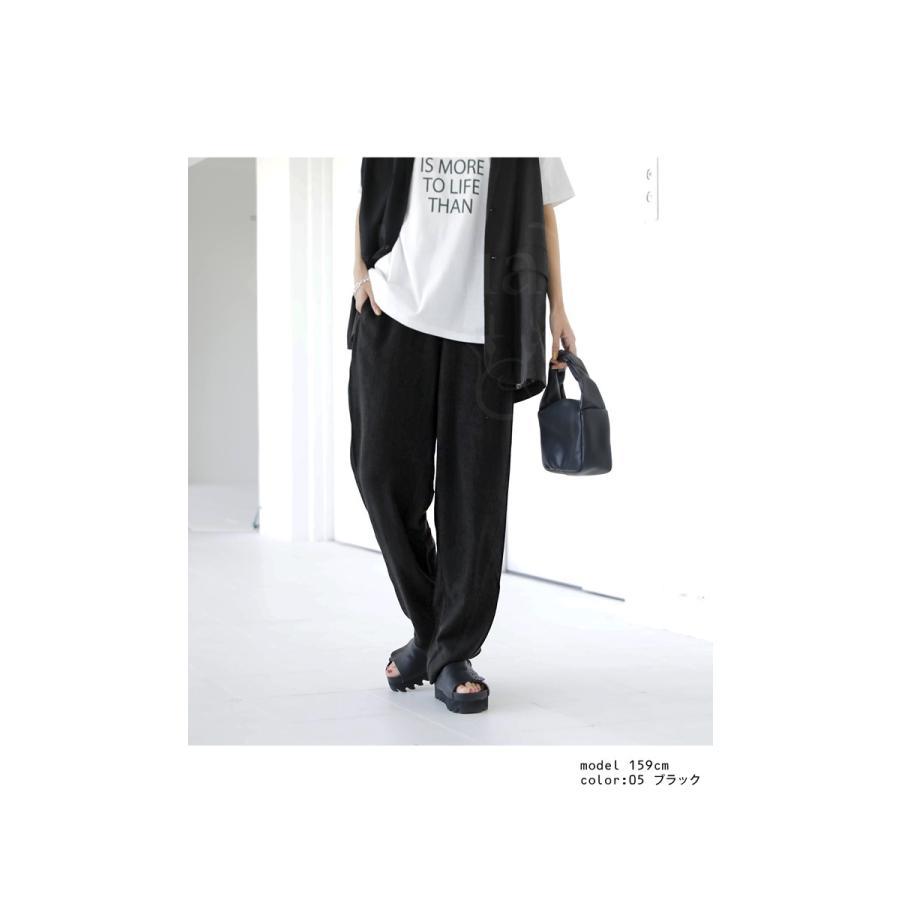 美脚魅せ。ナチュラルで品ある装いを叶える。麻レーヨンパンツ・再再販。メール便不可|antiqua|14