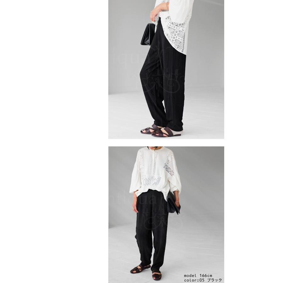 美脚魅せ。ナチュラルで品ある装いを叶える。麻レーヨンパンツ・再再販。メール便不可|antiqua|15