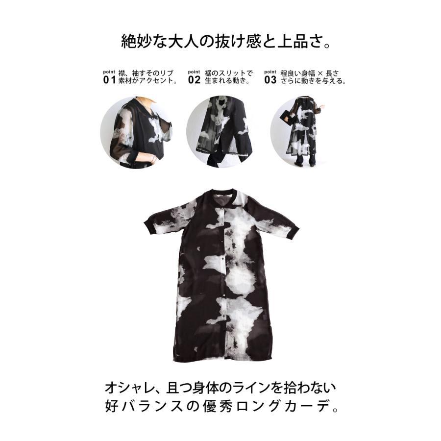 アウター レディース 羽織り 七分袖 花柄 ロング 花柄ロングカーデ・3月5日0時〜再再販。メール便不可 母の日|antiqua|05