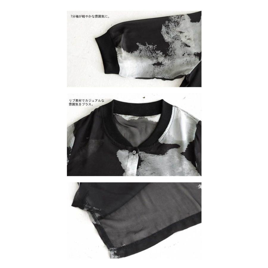 アウター レディース 羽織り 七分袖 花柄 ロング 花柄ロングカーデ・3月5日0時〜再再販。メール便不可 母の日|antiqua|06