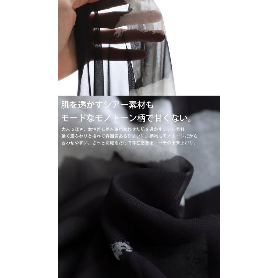 アウター レディース 羽織り 七分袖 花柄 ロング 花柄ロングカーデ・3月5日0時〜再再販。メール便不可 母の日|antiqua|07