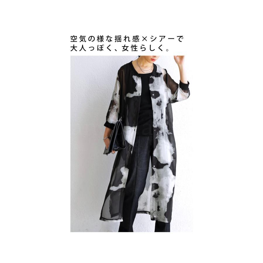 アウター レディース 羽織り 七分袖 花柄 ロング 花柄ロングカーデ・3月5日0時〜再再販。メール便不可 母の日|antiqua|10