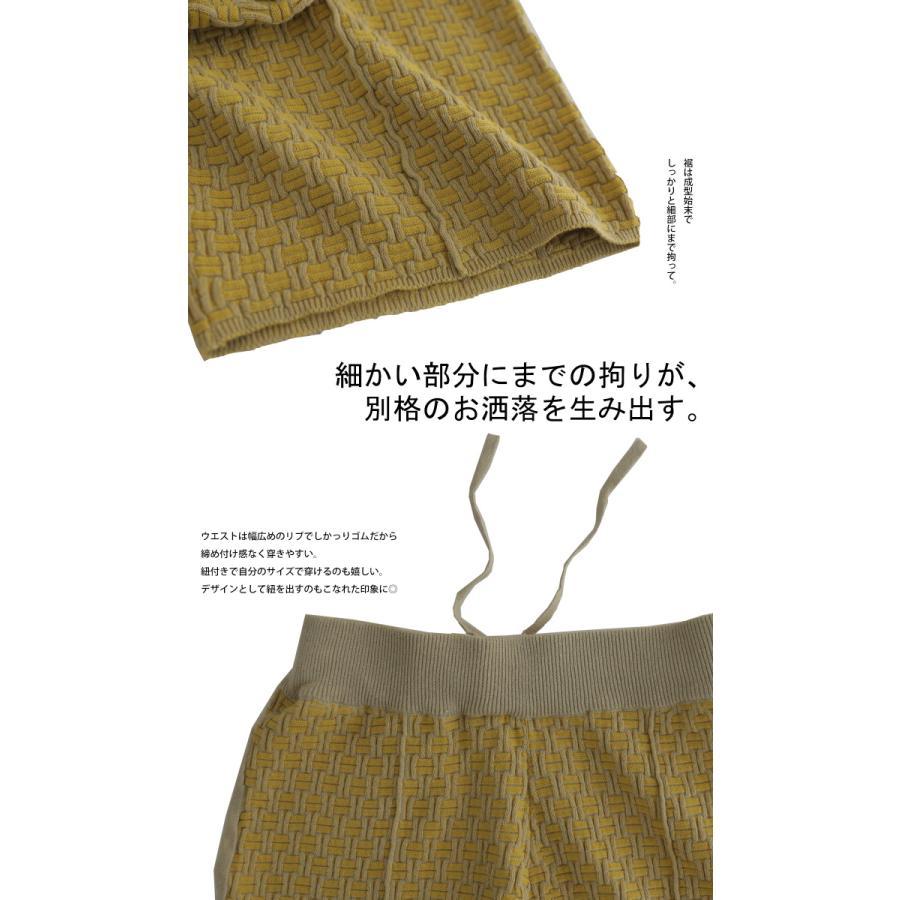 大人気商品!再入荷予定あり(再入荷ボタン登録でメールでお知らせ)ジャガード織ニットパンツ ジャガード織 パンツ 柄 送料無料・再販。メール便不可|antiqua|09