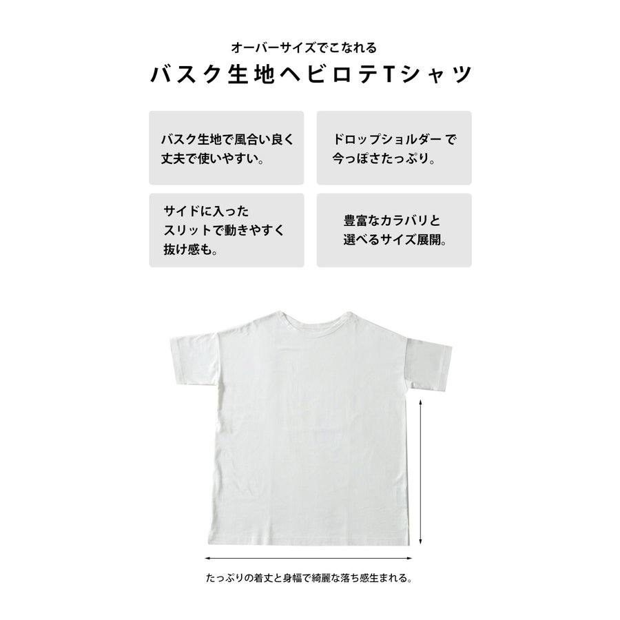 トップス プルオーバー メンズ 五分袖 綿 綿100% バスクTシャツ・3月5日0時〜再再販。メール便不可|antiqua|11