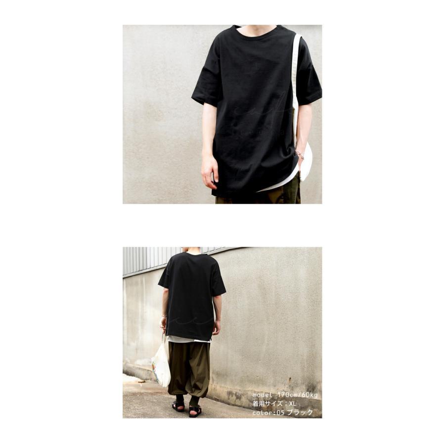 トップス プルオーバー メンズ 五分袖 綿 綿100% バスクTシャツ・3月5日0時〜再再販。メール便不可|antiqua|17