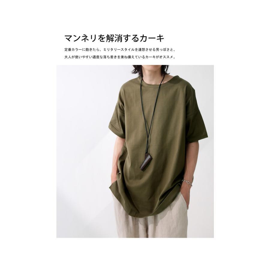 トップス プルオーバー メンズ 五分袖 綿 綿100% バスクTシャツ・3月5日0時〜再再販。メール便不可|antiqua|20