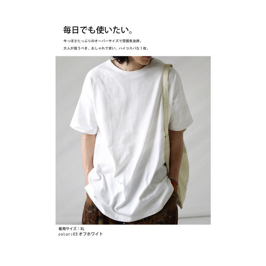 トップス プルオーバー メンズ 五分袖 綿 綿100% バスクTシャツ・3月5日0時〜再再販。メール便不可|antiqua|03