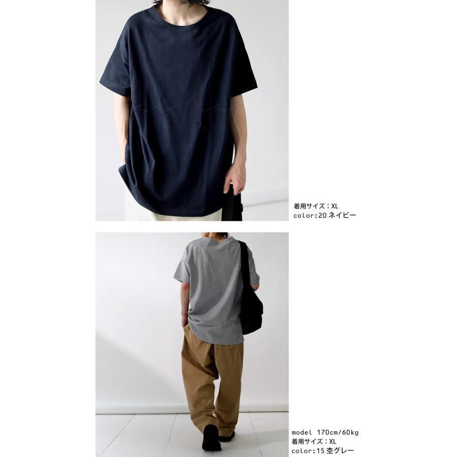 トップス プルオーバー メンズ 五分袖 綿 綿100% バスクTシャツ・3月5日0時〜再再販。メール便不可|antiqua|05