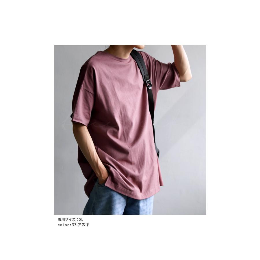 トップス プルオーバー メンズ 五分袖 綿 綿100% バスクTシャツ・3月5日0時〜再再販。メール便不可|antiqua|06