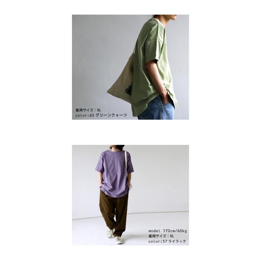 トップス プルオーバー メンズ 五分袖 綿 綿100% バスクTシャツ・3月5日0時〜再再販。メール便不可|antiqua|07