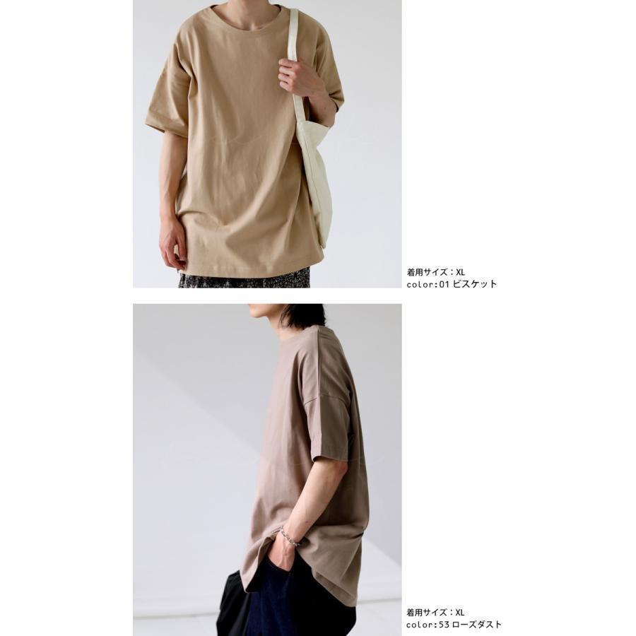 トップス プルオーバー メンズ 五分袖 綿 綿100% バスクTシャツ・3月5日0時〜再再販。メール便不可|antiqua|08