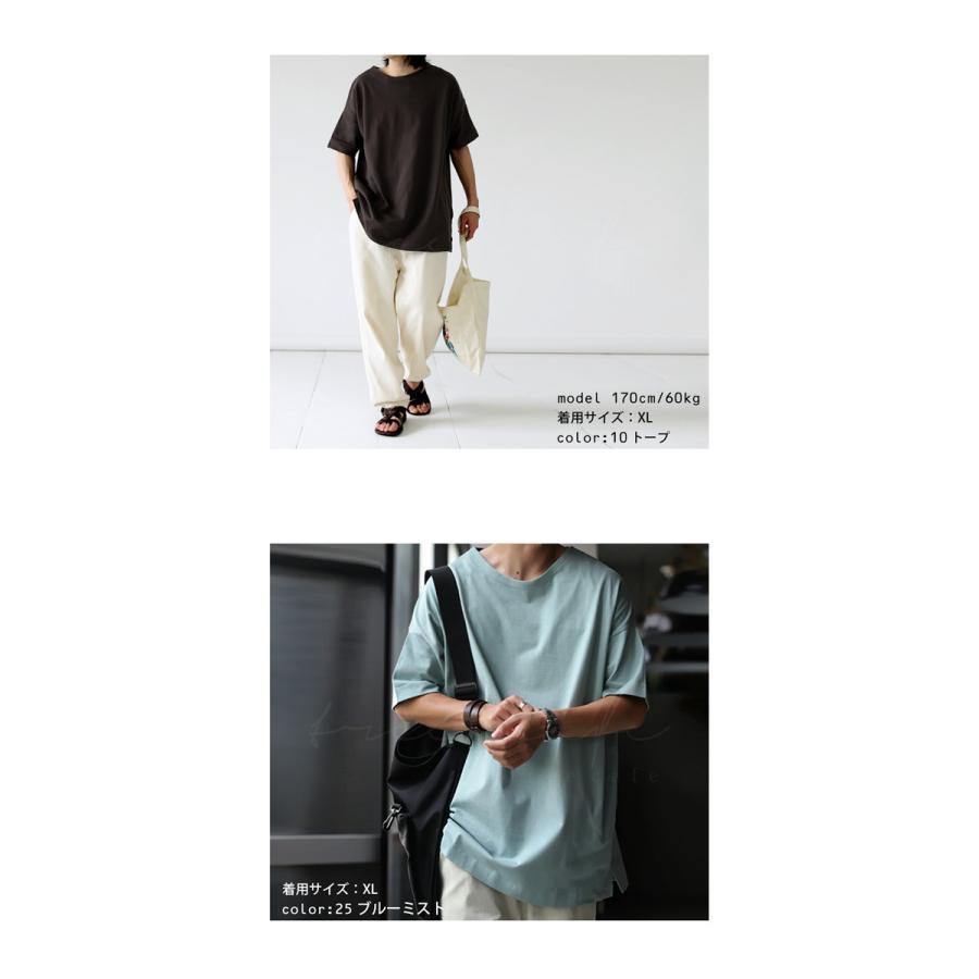 トップス プルオーバー メンズ 五分袖 綿 綿100% バスクTシャツ・3月5日0時〜再再販。メール便不可|antiqua|09