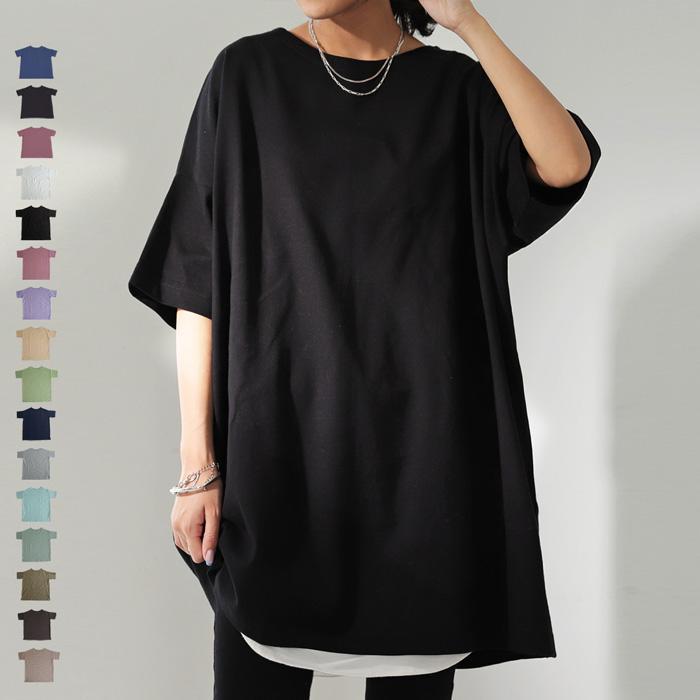 Tシャツ レディース トップス ゆったり プルオーバー 五分袖 綿100% 大きいサイズ・3月5日0時〜再再販。メール便不可 母の日|antiqua