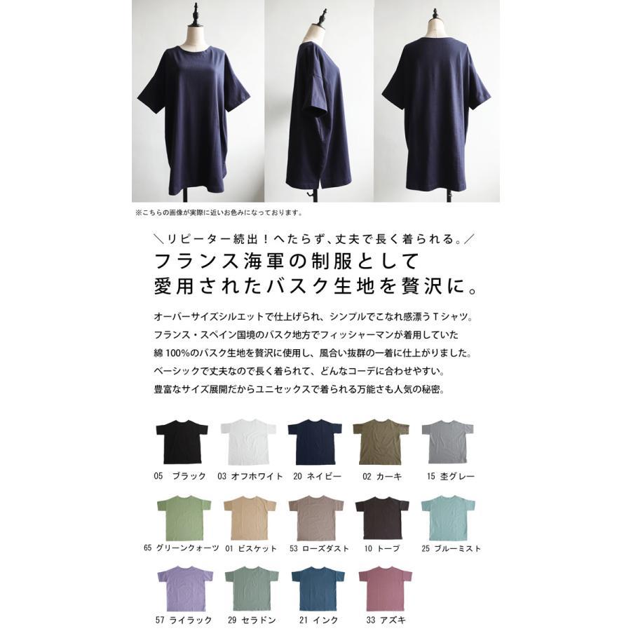 Tシャツ レディース トップス ゆったり プルオーバー 五分袖 綿100% 大きいサイズ・3月5日0時〜再再販。メール便不可 母の日|antiqua|02