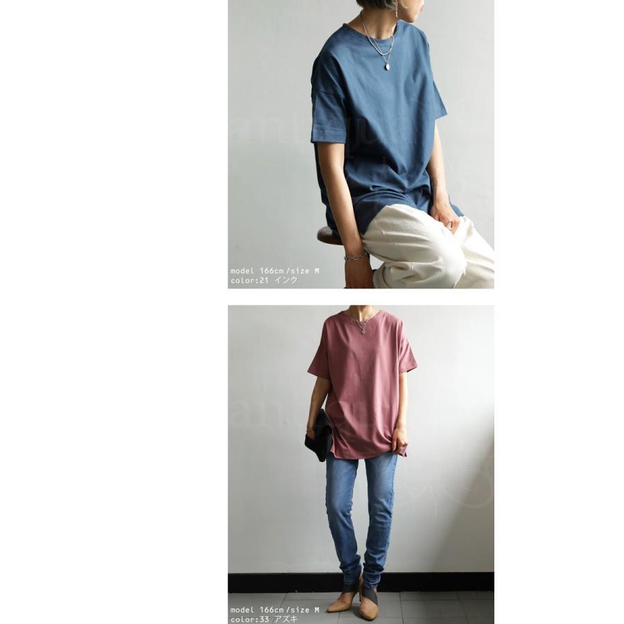 Tシャツ レディース トップス ゆったり プルオーバー 五分袖 綿100% 大きいサイズ・3月5日0時〜再再販。メール便不可 母の日|antiqua|11
