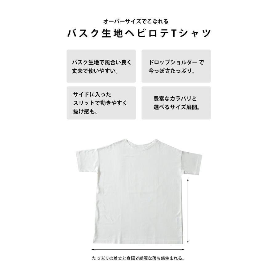 Tシャツ レディース トップス ゆったり プルオーバー 五分袖 綿100% 大きいサイズ・3月5日0時〜再再販。メール便不可 母の日|antiqua|12