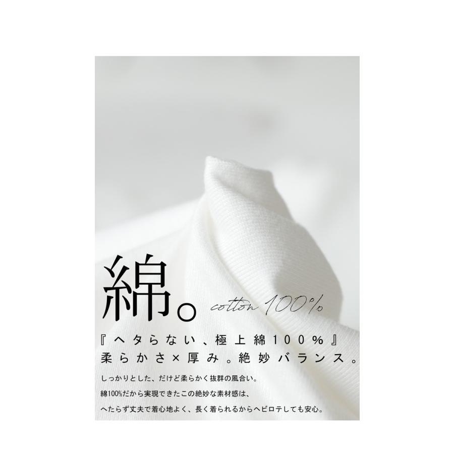 Tシャツ レディース トップス ゆったり プルオーバー 五分袖 綿100% 大きいサイズ・3月5日0時〜再再販。メール便不可 母の日|antiqua|14