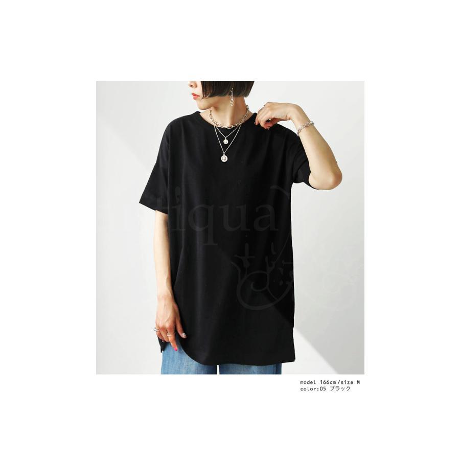Tシャツ レディース トップス ゆったり プルオーバー 五分袖 綿100% 大きいサイズ・3月5日0時〜再再販。メール便不可 母の日|antiqua|17