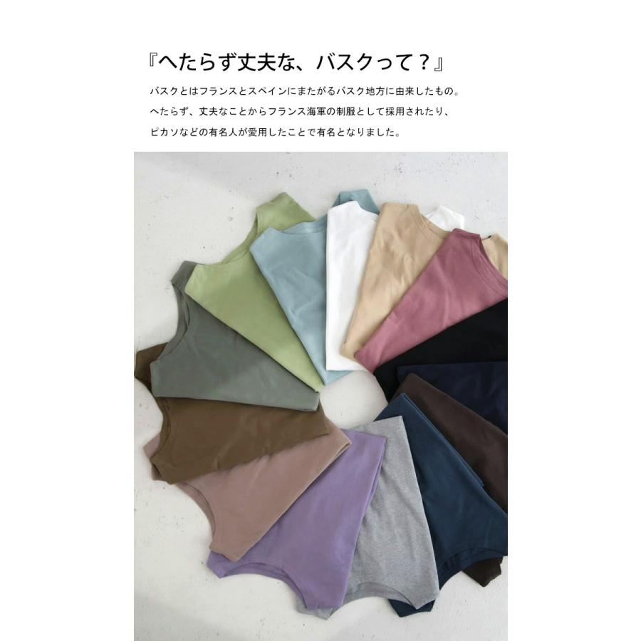 Tシャツ レディース トップス ゆったり プルオーバー 五分袖 綿100% 大きいサイズ・3月5日0時〜再再販。メール便不可 母の日|antiqua|19